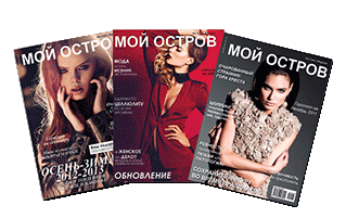 moiostrov-magazine-covers