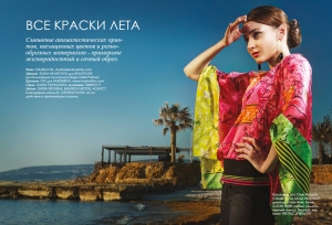 SS12 Photoshoot by Moi Ostrov
